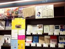 内沼晋太郎さん/「本」と『本の逆襲』が拡張する、30の「気になる一節」と「次に読む一冊」フェア